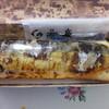 PIER - 料理写真:焼き鯖すし