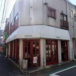 リスブラン - 駒場東大前 リスブラン (LISBLANC)