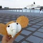 象の鼻カフェ - ぞうさんソフトクリーム
