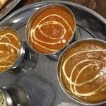 マハラニ - カレーは3種