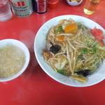 ラーメン 阿里山 - チャーメンとスープ
