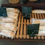 natural bakery cram - カスクルート色々 お土産用に何種類か買いました。