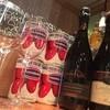ワインの酒場。ディプント 天神西通り店
