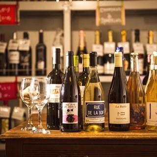 ランチタイムのグラスワインはディナー価格より全て50%OFF