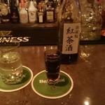 BAR DAO - パパ作。紅茶酒おいしい٩(*´︶`*)۶