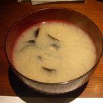ぶどう家 - 「まかないの定食」1000円のしじみの味噌汁