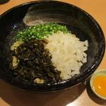 彩蓮 - 自家製高菜炒めのまぜそば~たまり醤油の誘惑~!(2015,09/29)