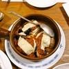洋食屋 フリーダム - 料理写真: