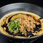 護摩龍 - 黒の修羅場