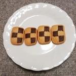 Saki - 料理写真:チェッカークッキー