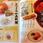 炭火焼肉 金剛園 - 手づくりキムチ/ナムル/おつまみ一品料理/チャンジャ 2015/05