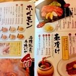 炭火焼肉 金剛園 - タン/サガリ/壺漬け/ホルモン 2015/05