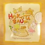 42808447 - HOKOTA BAUM(S)…税込1300円
