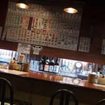 炭火串焼 ふじ - (2015/09/26)店内