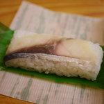 ○木 中華そば - さば寿司
