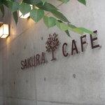 サクラ カフェ - エントランス
