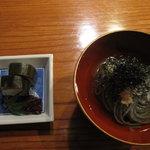 蛍屋 - よもぎ麺と鰺のお寿司