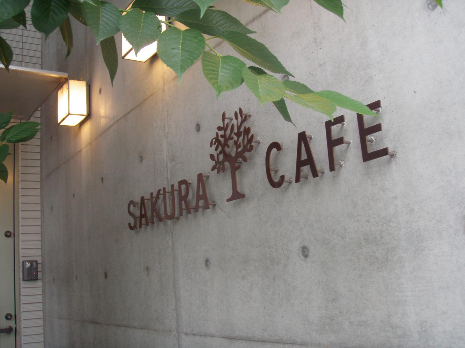 サクラ カフェ