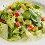 ジェットルーム - アボカドグリーンサラダ