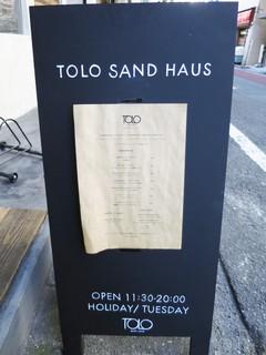 TOLO SAND HAUS - 外観2