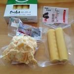 42812986 - しじ美チーズ醤油漬け&スモークチーズ&切落とし一味唐辛子ゴーダ
