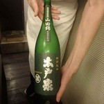 42813977 - 静岡県の銘酒水戸泉!