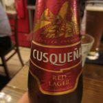荒井商店 - Cusqueña(赤ラベル)