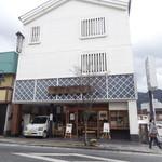 赤司菓子舖 - 2015年4月訪問時撮影