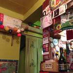 カタコト - 店内