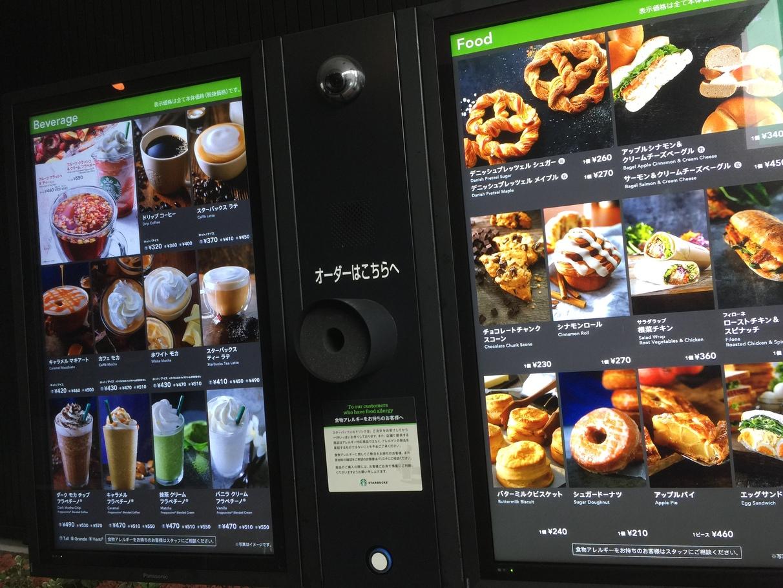 スターバックスコーヒー 札幌西町店