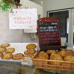 KiKi洋菓子店 - 季節物のパイ