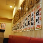 42822371 - 日本酒が
