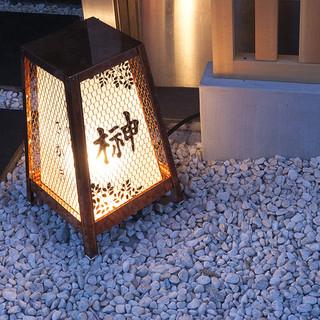 【大人の隠れ家】気兼ねなく楽しめる桜木町の『榊』
