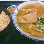 ゆ釜 - かやく御飯定食(650円税込 きつねうどんを選択)