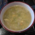かわせみ - スープUP