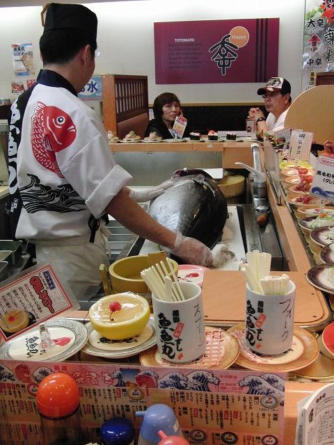魚魚丸 三河安城店