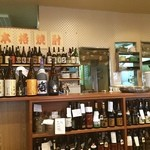和食処 するが蕎 - やたらと焼酎が多い⁉️ 新幹線の駅の食堂とは思えない…