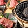 焼肉 瀧 - 料理写真: