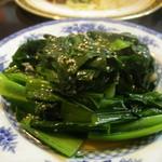 42837952 - 青菜炒め
