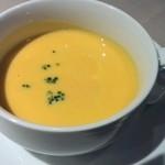 アルモニーアッシュ - カボチャのスープ本日のスープ+300円