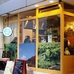 たまな食堂 Natural-shift Kitchen - 店舗外観