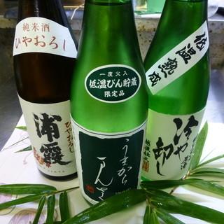 日本食に合う日本酒・焼酎もご用意しております