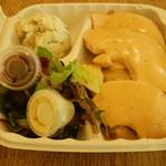 Kaka'ako Kitchen - 料理写真:日替わりプレート