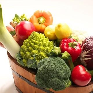 シェフの地元でとれた無農薬野菜