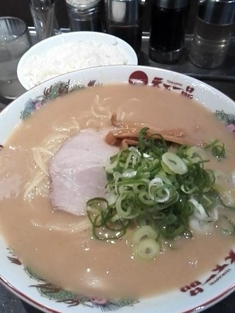 天下一品 高田馬場店 - ラーメン特大¥980 金券¥50で¥930