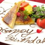 タパタパ - 誕生日の方はご予約の際にお伝え下さい!