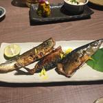 炙り炉端 山尾 - 秋刀魚