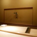 祇園 丸山 - 1階カウンター席