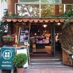 はな阿蘇美レストラン - はな阿蘇美 ガーデンレストラン(熊本県阿蘇市小里)外観