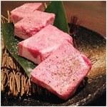 焼肉グレート - 厚切り極上タン 3500円(税別)